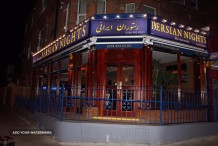 Persian-Nights-Restaurant-1